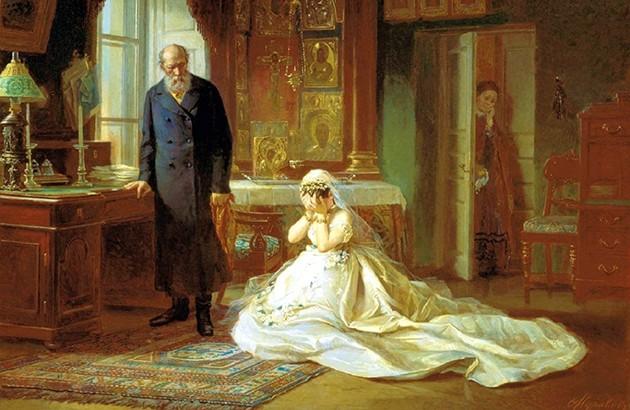 عشق چطور بر ازدواج پیروز گشت